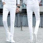 夏季薄款男士白色牛仔褲男修身顯瘦小腳褲韓版潮流彈力青年休閒褲 雙十二全館免運