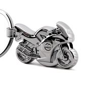 鑰匙圈 帶LED燈摩托車鑰匙扣汽車鑰匙鍊掛件金屬
