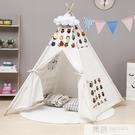 兒童帳篷遊戲屋小房子男女孩室內玩具公主城堡攝影道具印第安帳篷  牛轉好運到 YTL