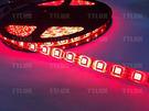 5050軟燈條5米300燈七彩 (含控制器)