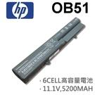 HP 6芯 OB51 日系電芯 電池 DU06  511 515 516 540 541 6520 6520S 6520P 6530S 6531S 6535S