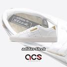 【五折特賣】adidas 休閒鞋 Sleek W 白 金 小白鞋 經典款 百搭款 女鞋 【ACS】 FV3395
