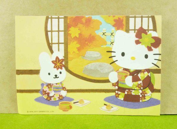 【震撼精品百貨】Hello Kitty 凱蒂貓~造型卡片-喝茶