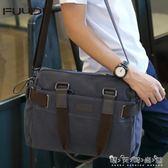 韓版男士單肩包帆布手提包橫款男包休閒復古電腦包旅行包側背包潮WD 晴天時尚館