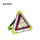 KINYO LED-218 多功能三角警示-工作燈