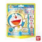 Weicker 唯可 日本Bandai-哆啦A夢的秘密道具入浴球【佳兒園婦幼館】