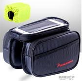 山地車包觸屏手機包自行車包前梁包上管包防水馬鞍包騎行裝備配件  凱斯頓數位3C