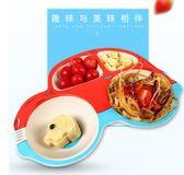兒童餐具 寶寶餐盤竹纖維兒童餐具創意卡通防摔汽車盤幼兒園分隔分格盤套裝【小天使】