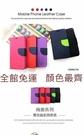 【愛瘋潮】華碩 ASUS ZenPad 8s  書本側翻可站立皮套 保護殼 保護套 軟殼