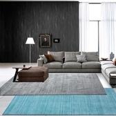 地毯 北歐簡約素色客廳茶幾地毯 ins民宿百搭臥室滿鋪地毯美式【全館免運】