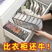 內衣內褲收納盒抽屜式家用學生分隔整理格放文胸襪子整理盒可折疊 color shop