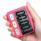 日本廚房計時器提醒器大聲 定時器磁鐵 倒計時器秒錶報時器鬧鐘      時尚教主