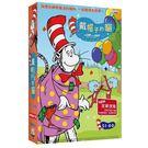 (加拿大動畫)戴帽子的貓 BOX 6 DVD ( THE CAT IN THE HAT ) ※附導讀手冊