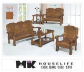 【MK億騰傢俱】AS016-09樟木色組椅