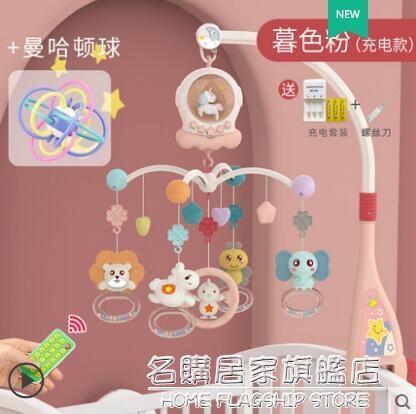 0-1歲寶寶音樂床鈴嬰兒新生益智床頭旋轉搖鈴安撫玩具掛件3個月12 NMS名購新品