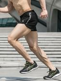 運動短褲 男跑步三分褲 夏季寬鬆透氣健身馬拉鬆訓練田徑短褲 雷魅