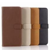 瘋馬紋皮套 LG G8X THINQ 手機皮套 保護殼 錢包款 g8x thinq 手機殼 保護套 插卡 側翻支架 硬殼