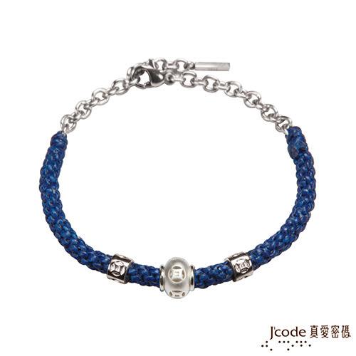 J'code真愛密碼 錢轉來 純銀中國繩手鍊