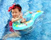 嬰兒遊泳圈兒童腋下圈1-3-6歲小孩寶寶趴圈新生幼兒浮圈泳圈 至簡元素