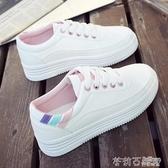 小白鞋女春秋季2020新款厚底休閒運動鞋韓版平底學生板鞋百搭女鞋 茱莉亞