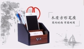 名片盒-匯星創意時尚桌面文具收納盒 多功能商務木質名片座辦公筆筒 提拉米蘇