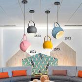 五彩馬卡龍色系圓罩單吊燈 五色款 粉色 TA8900