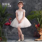 女童禮服白色蕾絲短袖公主裙花童鋼琴演出服【博雅生活館】