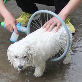 家用多功能大狗清潔沐浴噴頭 360度寵物狗狗洗澡神器洗澡大號沖洗 酷動3C城 DF
