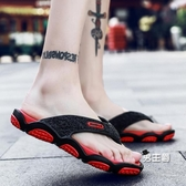 男士拖鞋潮時尚室外穿人字拖男夏季正韓防滑洗澡夏天個性沙灘鞋男 快速出貨