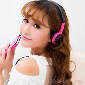 有線重低音小巧帶麥手機通用音樂耳機頭戴式 YX1771『小美日記』