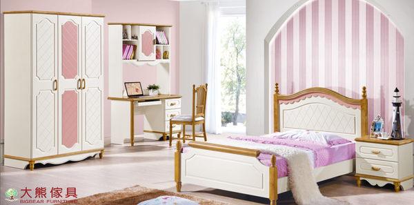 【大熊傢具】美韓系列 157B 兒童床 單人床 公主床 北歐風 鄉村風 床台 兒童床組 另售五尺床
