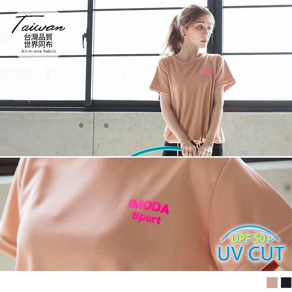 《KS0652-》台灣製造~抗UV韓系螢光字母下襬抽繩縮腰運動上衣 OB嚴選