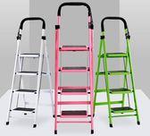梯子加厚鋼管梯四五步人字梯家用折疊梯室內行動樓梯工程梯wy 交換禮物