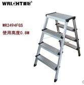 家用梯折疊雙邊梯三四步梯加厚鋁合金梯子室內樓閣防滑梯【雙邊四步梯】
