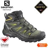 【SALOMON 索羅門 男 X ULTRA 3 GTX中筒登山鞋WIDE《灰綠/黑/硫綠》】401295/防水越野鞋
