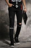 找到自己 MD 韓國 潮 男 嘻哈 街頭時尚 破洞 字母 鉚釘 另類 夜店DJ發型師 小腳褲 牛仔褲 九分褲