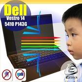 ® Ezstick DELL Vostro 14 5410 P143G 防藍光螢幕貼 抗藍光 (可選鏡面或霧面)