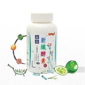 【達觀國際】美的計畫清系列 綠泉新纖酵素錠180錠