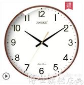 掛鐘 鐘表掛鐘客廳時尚現代簡約大氣家用石英鐘創意靜音電子表時鐘掛表 LX7月特惠