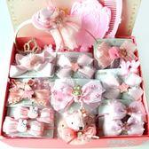 原創韓國公主超仙兒童發飾套裝禮盒組合高檔可愛生日禮物女孩飾品  凱斯盾數位3c