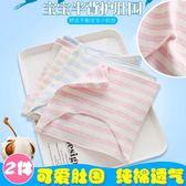 (超夯大放價)肚圍夏季新生兒純棉肚圍嬰兒護肚臍帶小寶寶護肚子四季通用透氣肚兜薄