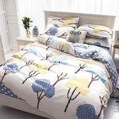 舒柔綿 超質感 台灣製 《灌木》 單人薄床包升級雙人被套3件組