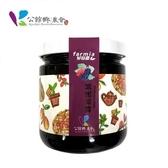 【公館鄉農會】紫蜜果醬 225公克/罐