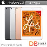 Apple iPad mini 5 7.9吋 Wi-Fi+Cellular 64GB 平板電腦豪華組(6期0利率)-送抗刮保護貼+可立式皮套+Apple pencil