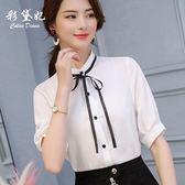 新款韓版大碼襯衣時尚百搭襯衫休閒雪紡衫女 青木鋪子