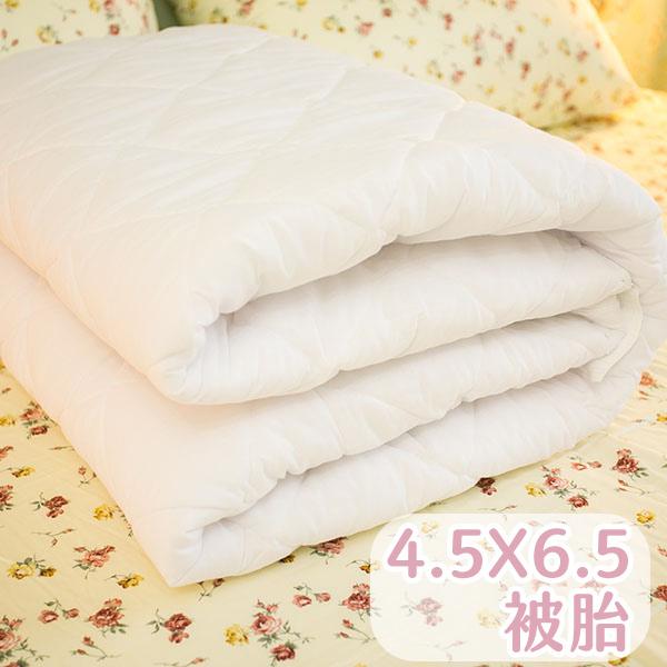 單人4.5X6.5尺 四季薄被胎 精選材質 台灣製