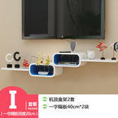 電視櫃簡易電視櫃小戶型電視機櫃簡約現代壁掛式迷你電視櫃掛墻臥室客廳wy