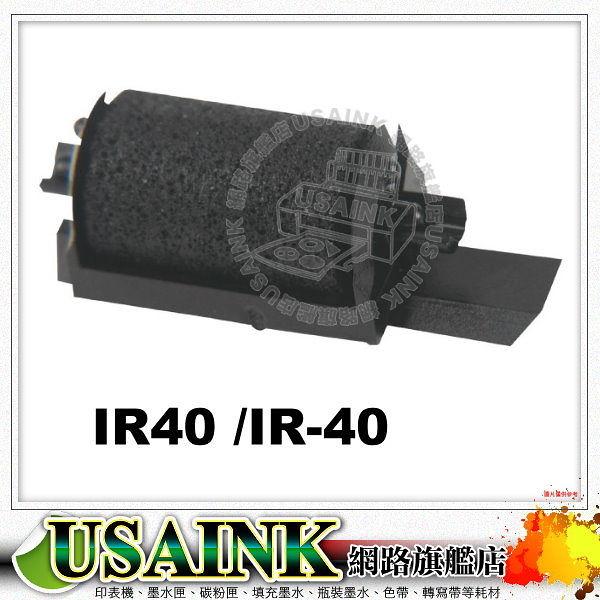 USAINK☆SHARP XE-A102/CASIO 140CR 收據式收銀機專用墨球/墨輪 IR-40/IR40  HR7 / HR8 / HR16 ROCKY 1236 / ROYAL 315 PD