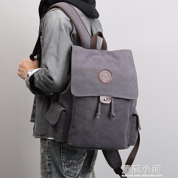 雙肩包男士休閒帆布背包青年旅行包韓版高中學生大學書包時尚潮流 藍嵐