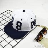 帽子男士夏季數字貼布棒球帽休閒百搭嘻哈帽 鴨舌帽 平沿帽 流行花園